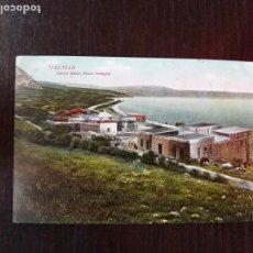 Postales: TIBERIADES.AGUAS CALIENTES.. Lote 269059078