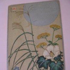 Postales: ANTIGUA POSTAL DE JAPON. PUBLICIDAD DE OSAKA SHOSEN KAISHA. OSAKA MERCANTILE STEAMSHIP CO.. Lote 269087343
