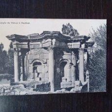 Postales: TEMPLO DE VENUS A BAALBEK.. Lote 269187038