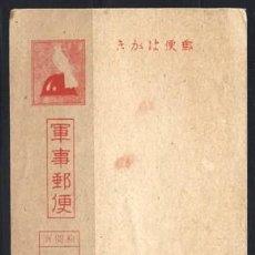 Postais: REP. POP. CHINA - POSTAL SIN CIRCULAR DE CASCO MILITAR Y PALOMA. Lote 269195178