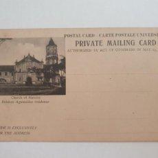 Postales: FILIPINAS - IGLESIA DE MALOLOS - PRIVATE MAILING CARD - P52129. Lote 269285028