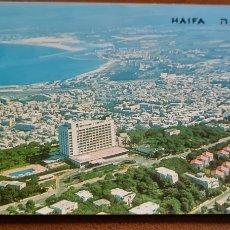 Postales: POSTAL DE HAIFA. SIN ESCRIBIR.. Lote 269397533