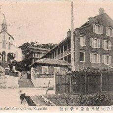 Postales: POSTAL CENSURADA 1917, MISSION CATHOLIQUE, OURA, NAGASAKI.. Lote 269621258