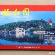 Postales: BLOC POSTAL: THE SUMMER PALACE. COLECCIÓN DE 10 POSTALES. CHINA. Lote 269754443
