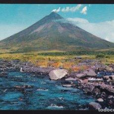 Postales: FILIPINAS. LUZON. ALBAY. *RIVER AND THE MAYON VOLCANO* NUEVA. Lote 270240723
