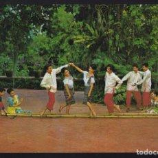 Postales: FILIPINAS. VISAYAN ISLANDS. *TINIKLING* NUEVA.. Lote 270243493