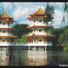 Postales: SINGAPUR. *YU HWA YUAN CHINESE GARDEN...* CIRCULADA 1995.. Lote 270599398