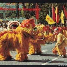 Postales: SINGAPUR. *A TRADITIONAL LION DANCE...* NUEVA.. Lote 270599683