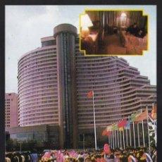 Postales: SINGAPUR. *SHERATON HUA TING HOTEL...* MEDS: 102X153 MMS. NUEVA.. Lote 270600403