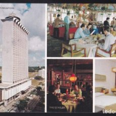 Postales: SINGAPUR. *THE MANDARIN HOTEL...* MEDS: 101X152 MMS. NUEVA.. Lote 270600713