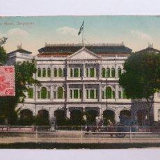 Postales: SINGAPUR - HOTEL RAFFLES- P53440. Lote 270649458