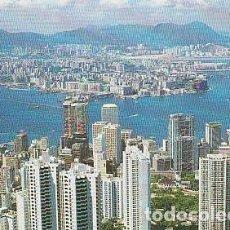 Postales: HONG KONG ** & POSTAL, KOWLOON, VISTA DESDE EL PICO (8686). Lote 270863158