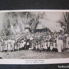 Postales: OBRA DE LA SANTA INFANCIA-MISION DE VERAPOLY-INDIA-FOTOGRAFICA GUILERA-POSTAL ANTIGUA-(81.982). Lote 271409268