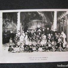 Postales: OBRA DE LA SANTA INFANCIA-MISION DE TAKA-FORMOSA-FOTOGRAFICA GUILERA-POSTAL ANTIGUA-(81.983). Lote 271409513