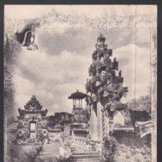Postales: INDONESIA. CIRCULADA 1956. Lote 271563878