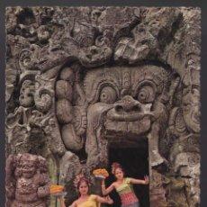 Postales: INDONESIA. BALI. *THE ELEPHANT CAVE...* CIRCULADA 1975.. Lote 271564263