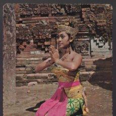 Postales: INDONESIA. BALI. *A CHARMING BALINESE DANCER* CIRCULADA 1975.. Lote 271566838