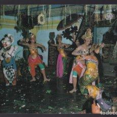 Postales: INDONESIA. BALI. *... RAMAYANA BALLET...* CIRCULADA.. Lote 271567098