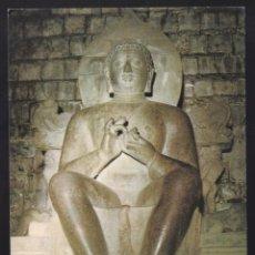 Postales: INDONESIA. JAVA CENTRAL. *THE BIG BUDA IN MENDUT TEMPLE NEAR BOROBUDUR* CIRCULADA.. Lote 271568443