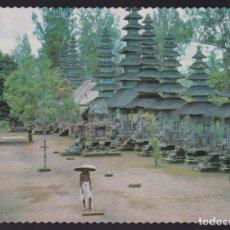 Postales: INDONESIA. BALI. *THE SEALS FOR THE GODS PALINGGIH...* CIRCULADA 1978.. Lote 271568698