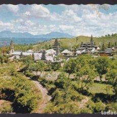 Postales: INDONESIA. BALI. *BESAKIH TEMPLE* CIRCULADA 1988.. Lote 271569043