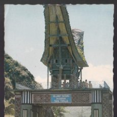 Postales: INDONESIA. SOUTH SULAWESI. TANA TORAJA. *SAHI BARANI GATE* CIRCULADA 1988.. Lote 271569818