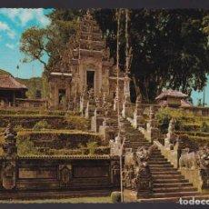 Postales: INDONESIA. BALI. *THE KEHEN TEMPLE OF BANGLI* NUEVA.. Lote 271571008