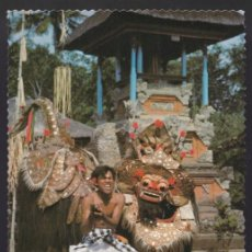 Postales: INDONESIA. BALI. *THE BARONG AND THE TRANCED DANCER* NUEVA.. Lote 271571533