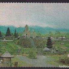Postales: INDONESIA. BALI. *BESAKIH, THE MOTHER-TEMPLE...* NUEVA.. Lote 271572098