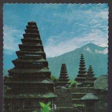 Postales: INDONESIA. BALI. *THE MOST SACRED TEMPLE IN BALI, PURA BESAKIH......* NUEVA.. Lote 271572488