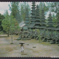 Postales: INDONESIA. BALI. *THE SEALS FOR THE GODS PALINGGIH......* NUEVA.. Lote 271573643