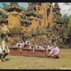Postales: INDONESIA. BALI. *THE BARIS DANCE* NUEVA.. Lote 271575953