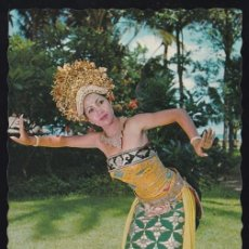 Postales: INDONESIA. BALI. *OLEG DANCE* NUEVA.. Lote 271576778