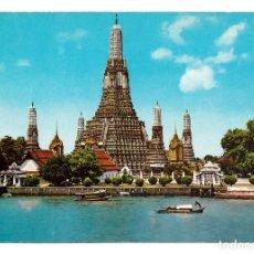 Postales: BANGKOK (TAILANDIA) - TEMPLO WAT ARUN (THONBURI) - SIN CIRCULAR. Lote 273773423
