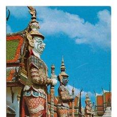 Postales: BANGKOK (TAILANDIA) - YAKS EN EL LADO OESTE DEL TEMPLO DEL BUDA DE ESMERALDA - SIN CIRCULAR. Lote 273773458