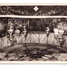 Postales: BELÉN (PALESTINA) - ESTRELLA DE BELEN EN LA GRUTA DE LA NATIVIDAD - SIN CIRCULAR. Lote 273773578
