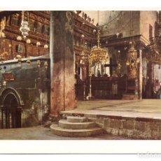 Postales: BELÉN (PALESTINA) - BASILICA DE LA NATIVIDAD - SIN CIRCULAR. Lote 273773608