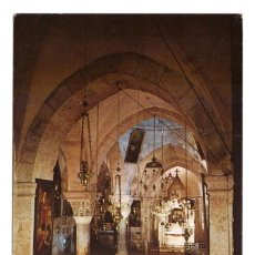 Postales: JERUSALÉN (JORDANIA / ISRAEL) - CAPILLA DE SANTA HELENA - SIN CIRCULAR. Lote 273773643