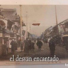Postales: ANTIGUA POSTAL JAPON. YANAGIWARA. HIOGO. CIRCULADA 1914. Lote 273948923