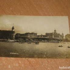 Postales: POSTAL DE SINGAPORE. Lote 277144813