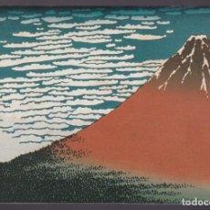 Postales: JAPÓN. FUJI-HAKONE-UJI NATIONAL PARK. *THE RED FUJI* CIRCULADA 1980.. Lote 277728443