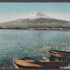 Postales: JAPÓN. *MT. FUJI AND LAKE KAWAGUCHI* CIRCULADA.. Lote 277728878
