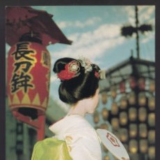 Cartes Postales: JAPÓN. KYOTO. *MAIKO IN THE EVE OF GION FESTIVAL* NUEVA.. Lote 278504268