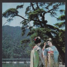 Cartes Postales: JAPÓN. KYOTO. *MAIKO GIRLS IN ARASHIYAMA...* NUEVA.. Lote 278504898