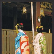 Cartes Postales: JAPÓN. KYOTO. *MAIKO GIRLS WORKSHOPPING AT YASAKA SHRINE* NUEVA.. Lote 278505083