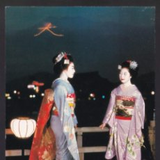 Cartes Postales: JAPÓN. KYOTO. *MAIKO GIRLS ON THE TERRACE OF KAMO RIVER* NUEVA.. Lote 278505483