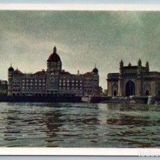 Postales: 1958 INDIA BOMBAY HOTEL TAJ MAHAL GATE SEASCAPE REAL PHOTO SOVIET USSR POSTCARD. Lote 278709948