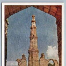 Postales: 1958 INDIA MINARET QUTB MINAR IN DELHI REAL PHOTO SOVIET USSR POSTCARD. Lote 278710008