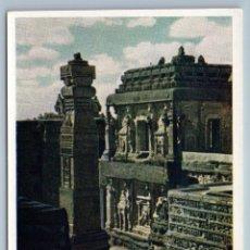 Postales: 1958 INDIA KAILASANATH TEMPLE IN ELURA REAL PHOTO SOVIET USSR POSTCARD. Lote 278719163