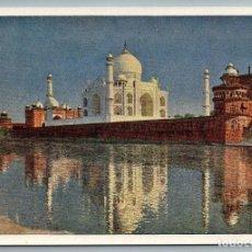 Postales: 1958 TAJ -MAHAL IN AGRA INDIA NEAR RIVER BY VERESHCHAGIN SOVIET USSR POSTCARD - VERESHCHAGIN V.. Lote 278745913